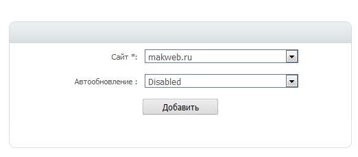 размещения сайта на виртуальном хостинге