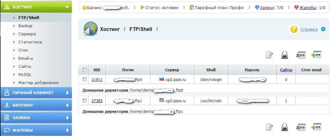 Хостинг сайтов регион бесплатный хостинг с конструктором сайтов украина бесплатно