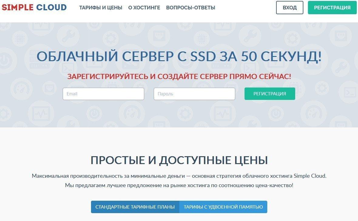 Сервер по цене хостинга рейтинг бесплатных хостингов для wordpress