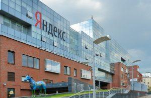 Яндекс раскритиковал законопроект о мессенджерах и онлайн-кинотеатрах