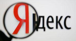 Пять российских компаний объединились против «Яндекса»